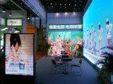 5.95mm 옥외 임대료 LED 스크린