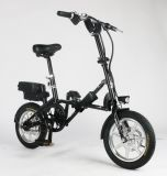 Bicicleta elétrica Pocket de dobramento 14inch do tronco de carro mini