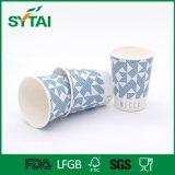 Non-Defrmation Offsetdrucken-Wegwerfentwurfs-billig aufbereitete Papiercup