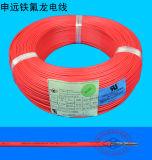 高温テフロンPTFEはワイヤーを防水する
