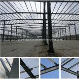 電流を通された鉄骨構造または鋼鉄建物かWareshouse /Workshop