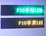 IP65 imperméable à l'eau Semioutdoor extérieur annonçant le module simple d'Afficheur LED de la couleur verte P10