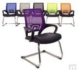黒いそりベースが付いているHzmc033-1主任の網のゲストの椅子