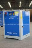Compresor de aire inmóvil del tornillo