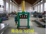Maquinaria de goma para goma hidráulica cortador
