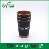 Бумажный тип кофейные чашки материала и чашки бумаги стены двойника