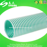 PVCプラスチック頑丈な吸引のホース