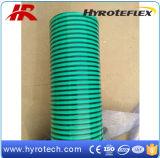 PVC Hilex吸引Hose/PVCのホースかスムーズなPVC吸引のホース