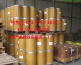 Empresas bien conocidas de la fabricación del API del cloranfenicol en todo el mundo