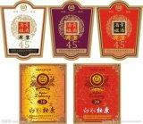 Fabricantes por encargo todas las clases de escritura de la etiqueta del vino de la alta calidad