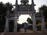 De professionele Steen die van de Fabrikant HerdenkingsPaifang voor Tempel snijden