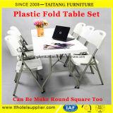 Оптовая продажа складного столика мебели сада напольная портативная