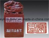 10 Waats 이산화탄소 Laser 조각 기계 800*500*250
