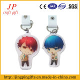 Lovely Cartoon Key Chain, Irregular Key Ring pour promotionnel