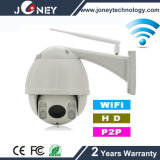 1080P IP Dome Camera 2 Megapixel Wireless Mini Camera