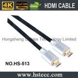 metal 24k chapeado ouro que cobre o cabo de alta velocidade 2.0V de HDMI com a definição 2160p