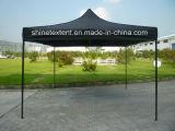 Tente extérieure de Gazebo de vente de bâti extérieur chaud en métal 3X3 avec le plein mur