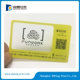 Qr 부호 (DP-CA005)로 인쇄하는 플라스틱 카드