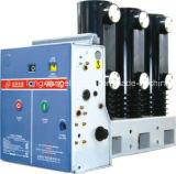 في الأماكن المغلقة عالية الجهد فراغ قواطع دوائر مع آلية التشغيل الجانبي (VS1 / R-12)