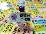 Personnaliser les gosses a personnalisé les étiquettes imperméables à l'eau de Cartoonname pour la garde, école maternelle, jardin d'enfants