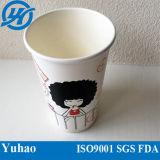 Tipo de papel 12 oz Tazas Vasos