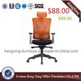 Hohes rückseitiges Ineinander greifen-Executivdirektionsbüro-Stuhl (HX-CM043)