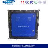 Heißes Verkaufs-Produkt P5 Innen-RGB LED-Panel bekanntmachend