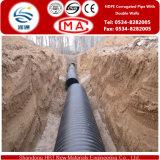 DN50-DN1800 HDPE de doble pared corrugado tubo por un cinturón verde