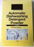 4 In1 Dishwashingの洗剤の粉