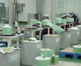 包装の印刷のための前の工場価格