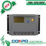 70A, 12V/24V 의 LCD 태양 관제사