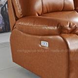 [مولتيفونكأيشن] جلد أريكة (620#)