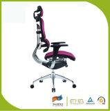 Alta silla de eslabón giratorio ergonómica popular posterior