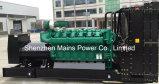 1250kVA-2000kVA 50Hz、1500rpm、400Vまたは10kv Yuchaiのディーゼル発電機セット