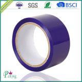 2016卸し売り紫色カラー付着力BOPPパッキングテープ
