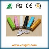 2600mAh Portable Charger External Battery Power 은행