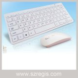 Apple Ultra-Thin Paragraph Multimedia Wireless Ordinateur portable souris et clavier