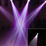 특색지어진 제품--7r Sharpy 아름다운 Gobo 230W LED 광속 이동하는 맨 위 단계 빛