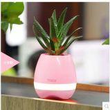 Bluetoothスマートな音楽植木鉢の情報処理機能をもった実質のプラント接触演劇音楽植木鉢