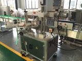 Automatischer Wein-Nahrungsmittelflaschen-selbstklebender Aufkleber-Kennsatz-beschriftenmaschinerie