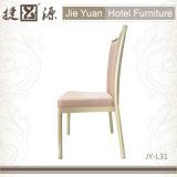 商業ホテルの会議室の宴会の椅子