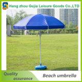 Parasol de playa plegable recto durable de acero modificado para requisitos particulares del jardín de la impresión