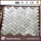 壁のための安い305X305ヘリンボンカラーラの白い大理石のモザイク・タイル