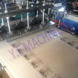 Impression intégrée de soufflement 1-2colors de rotogravure de machine de film de blocage de fermeture éclair