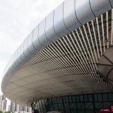 El panel de pared de aluminio de cortina del metal del panel de aluminio decorativo interior exterior del techo 20 capa de la garantía PVDF del año incombustible