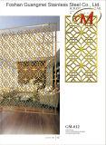 ホテルのロビー(長方形パターン)のためのステンレス鋼スクリーンのガードレール