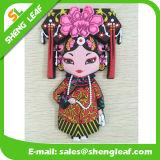 Fridge Magnet Soft Rubber中国製および英国ワード王女