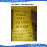 Fabrik-direkter bester verkaufenammonium-Sulfat-Preis