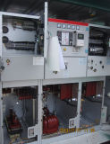 Xgn15-12 실내 Gis 가스에 의하여 격리되는 개폐기