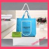 Подгонянный Non сплетенный мешок, PP сплетенный мешок для покупкы/промотирования